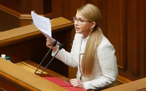 Dvoje uhapšeno zbog pokušaja podmićivanja Julije Timošenko