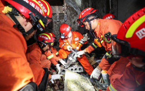 U zemljotresu u Kini najmanje 12 poginulih i 134 povređenih