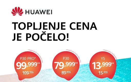 Stižu letnji Huawei hitovi!