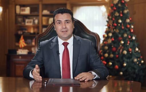 Zaev podneo ostavku, Severna Makedonija dobija tehničku vladu