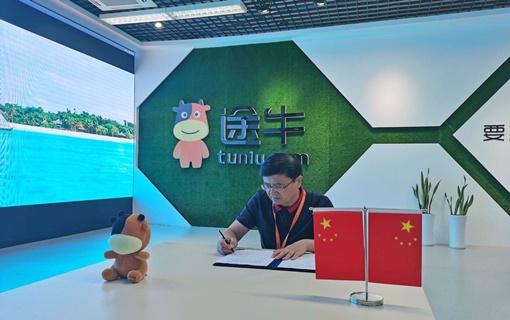 TOS jača prisustvo Srbije u Kini sporazumom sa kompanijom Tuniu