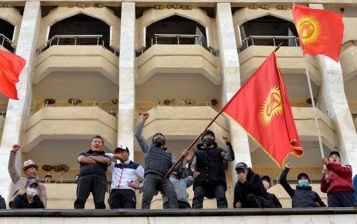 Predsednički izbori u Kirgiziji, pogođenoj političkom krizom, raspisani za januar