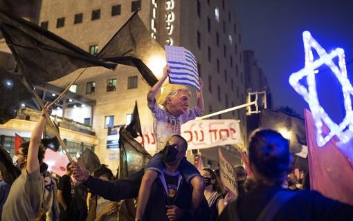 Hiljade ljudi na protestu pred rezidencijom premijera Izraela