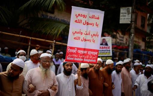 Hiljade u Bangladešu protestovale protiv francuskih karikatura