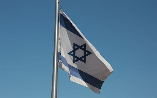 Ganc pokreće istragu, partnerstvo sa Netanjahuom dovedeno u pitanje